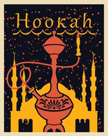 decoration: A Vector emblem with a hookah for a cafe or restaurant. Hookah on the background of night starry sky and eastern .