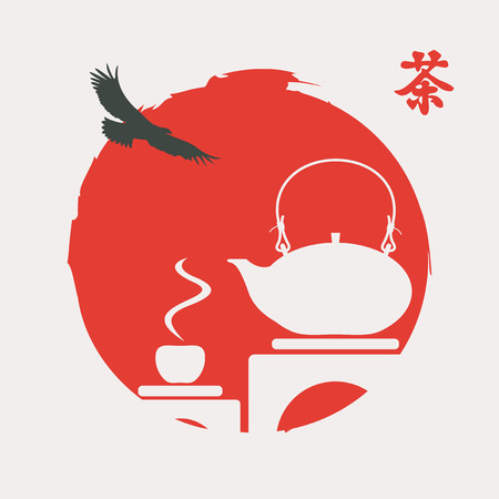 silent: Vector banner with a black eagle and a white silhouette of a tea ceremony in a red decorative sun. Hieroglyph tea