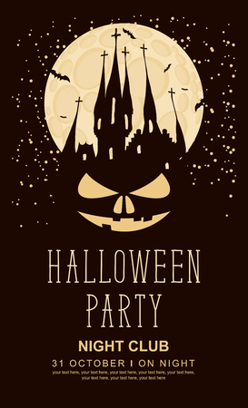 horrid: Vector banner for Halloween party with horrid face and an old Gothic castle in the cemetery on the background of the full moon