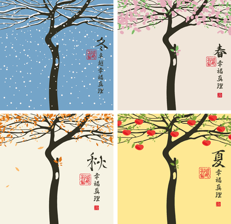 Vector illustration of Eastern landscape with tree in Chinese style at all times of the year. Character Winter, Perfection, Happiness, Truth, Spring, Summer