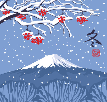 Vector illustration of a winter landscape with snow Rowan tree in china style on the background of snow covered mountain. Hieroglyph Winter Illustration