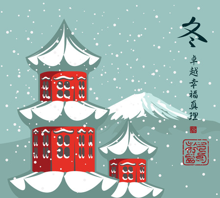 Vector winter landscape with pagoda on the background of snow covered mountain in the style of a Japanese watercolor.