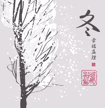 Vector illustration of a winter landscape with snow covered tree in Chinese style. Hieroglyph Winter, Happiness and truth.