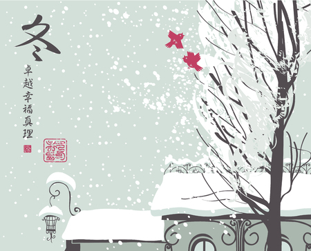Winter city landscape with snow-covered roof and birds in china style. Hieroglyph Winter, Perfection, Happiness, Truth Illustration