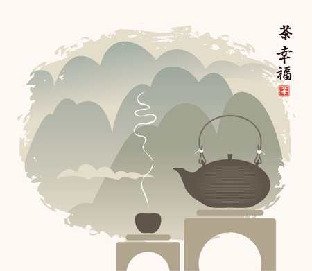 Vector illustration of a Chinese landscape with a teapot and a Cup on a background of mountains in fog. Watercolor in Chinese style. Hieroglyph Tea, Happiness Illustration