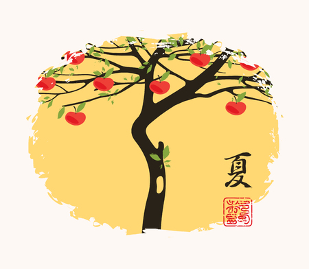 Vector landscape with an apple tree with fruits. Watercolor in Chinese style. Hieroglyph Summer