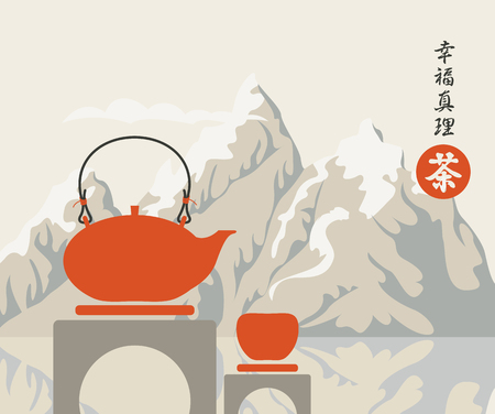 Vector illustration of a Chinese landscape with a teapot and a Cup on a background of high mountains. Watercolor in Chinese style. The Chinese characters Happiness, Truth, Tea