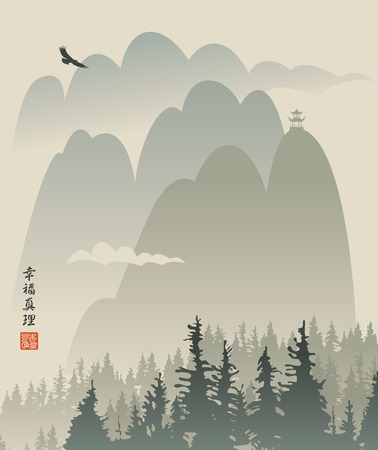 Vector mountain landscape with centuries-old fir trees, a hovering vulture and a pagoda on top of one of the mountains. Watercolor in Chinese style. Chinese characters Happiness, Truth