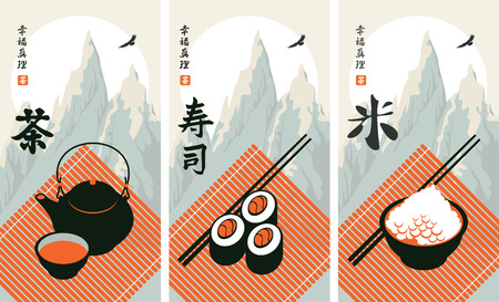 Vector set of three banners with Japanese cuisine amid mountain scenery and characters tea, sushi and rice. Small characters Happiness and Truth