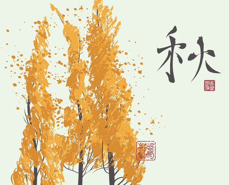 Vector banner on autumn theme. Fall landscape with trees with yellowed foliage. Watercolor in Chinese style. Hieroglyph autumn