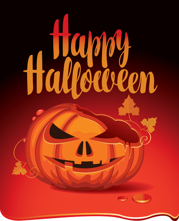 Vector Halloween banner with inscription and broken pumpkins head in a puddle of blood. Flyer or invitation template for Halloween party. Vectores