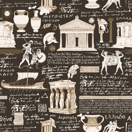 Vektornahtloses Muster zum Thema des antiken Griechenlands. Antikes Manuskript mit Skizzen, unleserlichen handgeschriebenen Texten, Flecken und Flecken im Retro-Stil. Kann als Tapete oder Geschenkpapier verwendet werden