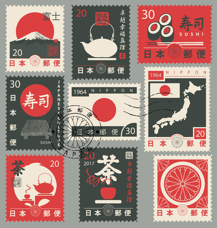 Set of vector postage stamps on the theme of Japanese culture in retro style. Hieroglyph Japan Post, Sushi, Tea, Perfection, Happiness, Truth Vetores