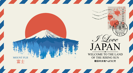 Postal envelope depicting the mountain Fujiyama with a postage stamp and postmark with chrysanthemum flowers.