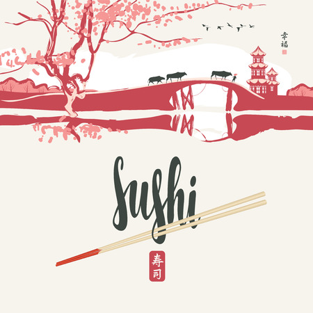 Vector banner or menu with calligraphic inscription Sushi and chopsticks on a background on japanese landscape with pagoda. Hieroglyph Sushi. Japanese cuisine Standard-Bild - 122797453