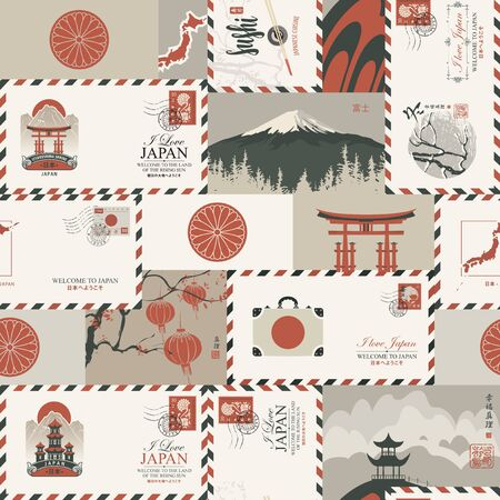 Seamless pattern on the theme of Japan with envelopes, pagodas, Japanese flag and the chrysanthemum in retro style.