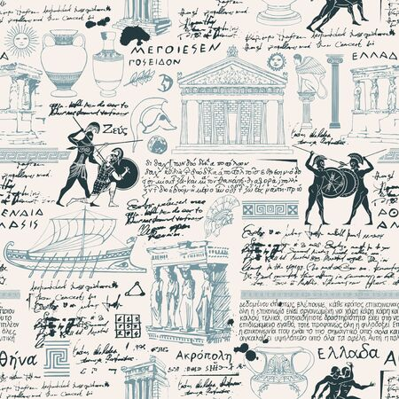 Vector seamless pattern on the theme of ancient Greece. Antique manuscript with sketches, Greek names of constellations and ancient gods, illegible handwritten texts in retro style
