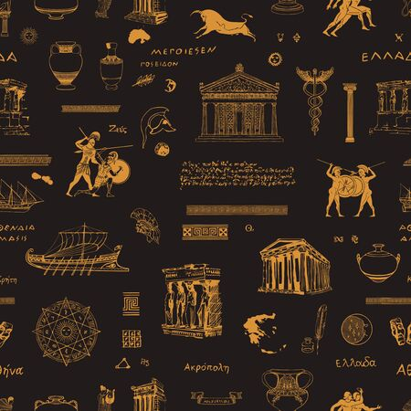 Vector seamless pattern on Ancient Greece theme in black and orange colors. Wallpaper, wrapping paper or fabric with hand-drawn sketches and Greek names of constellations and ancient gods.