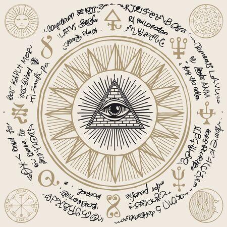 Bannière de vecteur avec Eye of Providence. Oeil qui voit tout à l'intérieur de la pyramide triangulaire. Symbole Omniscience. Delta lumineux. Vecteurs