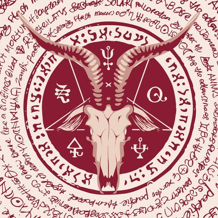 head of a horned goat and pentagram Stock Illustratie