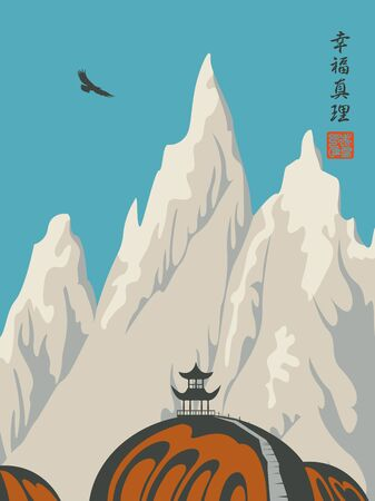 Vector mountain landscape with pagoda and flying eagle on a  of high mountains.