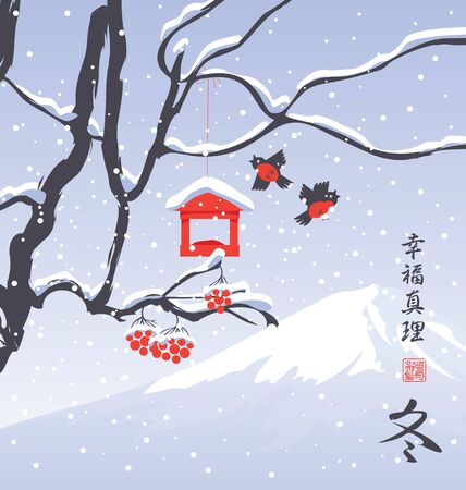 Winter landscape in Japanese style with branches and red bunches of a Rowan tree, bird feeder and birds