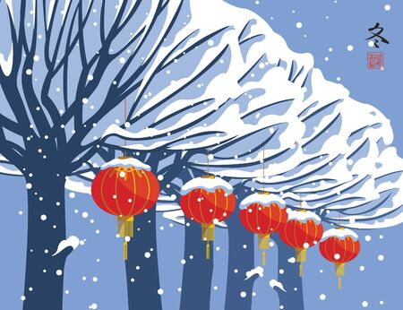 Winter landscape with snow-covered trees with red paper lanterns in Chinese style.