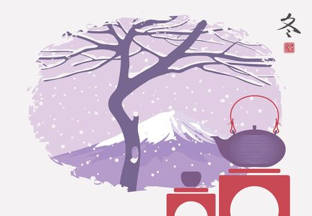 Vector with teapot and cup of tea of winter landscape in japanese style