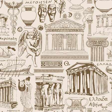 Vector seamless pattern on the theme of Ancient Greece. Repeating background, Wallpaper, wrapping paper or fabric with sketches of architectural monuments and symbols of ancient Greek culture