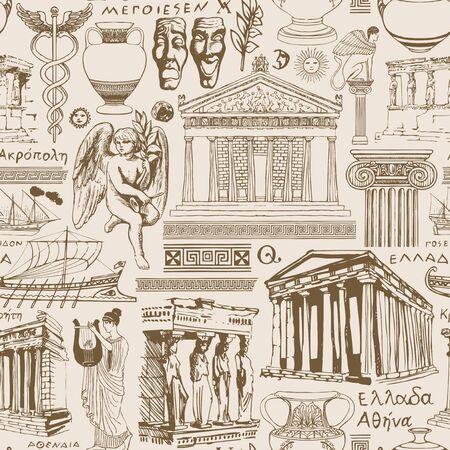 Vektornahtloses Muster zum Thema des antiken Griechenlands. Sich wiederholender Hintergrund, Tapete, Geschenkpapier oder Stoff mit Skizzen von Baudenkmälern und Symbolen der antiken griechischen Kultur Vektorgrafik