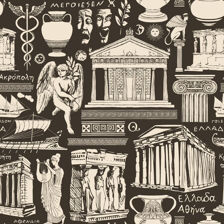 Vector seamless pattern on the theme of Ancient Greece. Wallpaper, wrapping paper or fabric with sketches of architectural monuments and symbols of ancient Greek culture on the dark background