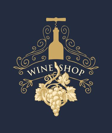 Vector banner or label for wine shop with curlicues, grape, bottle and corkscrew in retro style on dark background