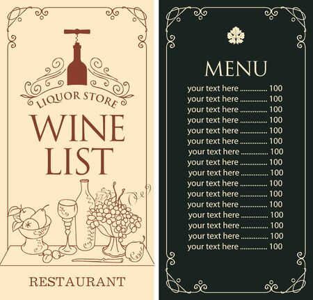 Vector Wine list with price list, still life, bottle and corkscrew in retro style. Wine menu for liquor store with contour drawings in frame with curls. 일러스트