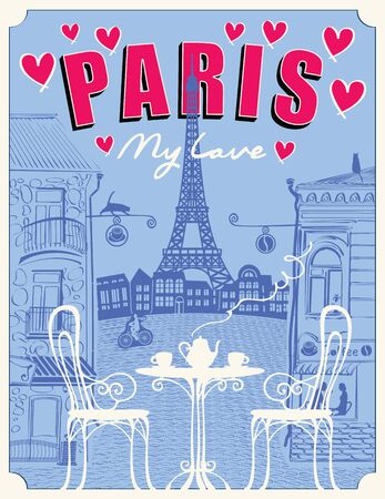 Vector banner or menu for Parisian street cafe with views of the Eiffel Tower.