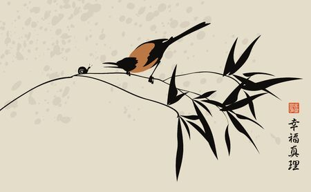 Vector banner or card with a snail and a magpie on a branch on an abstract background with drops and splashes. Chinese-style illustration with Chinese characters Happiness, Truth