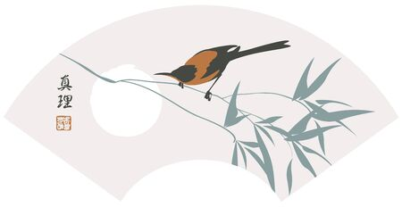 Vector banner in the shape of a fan with an inquisitive magpie on a branch and white sun. Decorative illustration in China style with Chinese character Truth