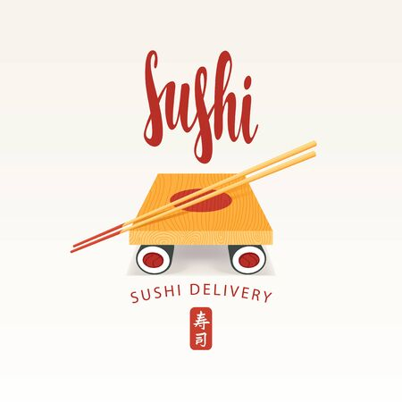 Vector banner on the theme of Sushi delivery with calligraphic inscription Sushi, wooden tray and chopsticks on a light background. Hieroglyph Sushi. Traditional Japanese cuisine Ilustrace