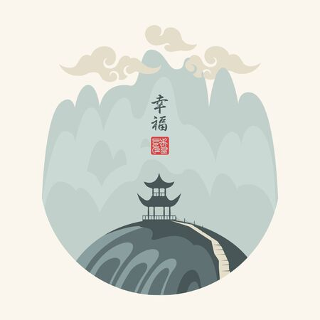 Vector banner in the style of Japanese and Chinese watercolors with a Chinese gazebo on a hill against the background of high mountains. Chinese character that translates as Happiness