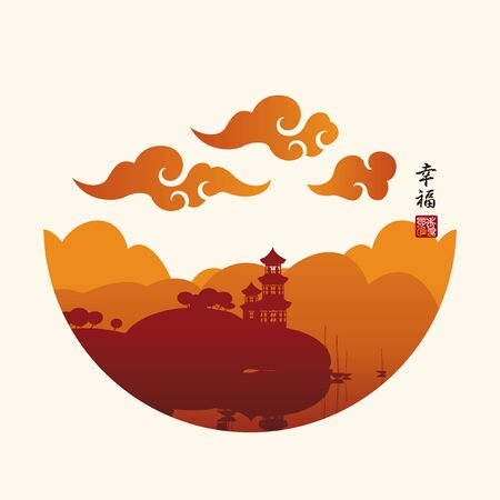 Vector illustration in the shape of a circle in the style of Japanese and Chinese watercolors with a pagoda on the shore of a lake or river. Chinese character that translates as Happiness