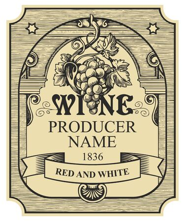 Wine label with a bunch of grapes, a ribbon and inscriptions in a figured frame. Vector ornate hand-drawn label in vintage style