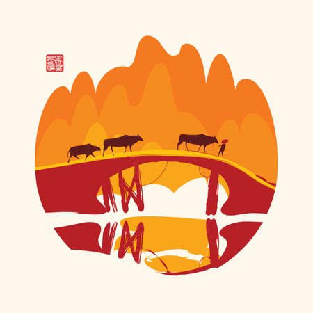 Mountain landscape with cows walking on a bridge in the style of Chinese or Japanese watercolors. Decorative vector banner in brown and orange colors in the shape of a circle Иллюстрация