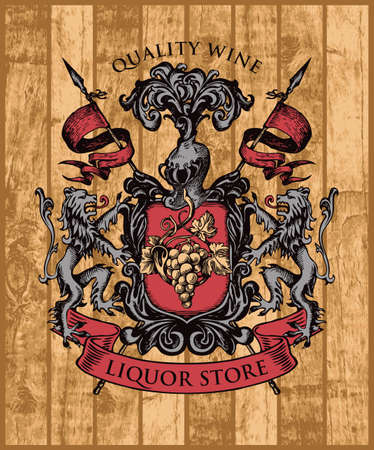 Hand-drawn coat of arms for liquor store in vintage style on a wooden background. Vector heraldic Coat of arms with lions, spears, knightly helmet and grape cluster on the shield