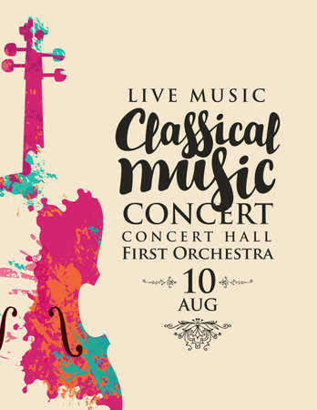 Poster of a classical music concert. Vector banner, flyer, invitation, ticket or advertising banner with abstract violin in the form of bright spots of paint Vecteurs
