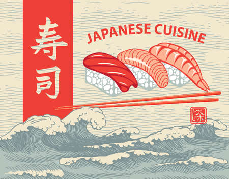 Vector banner, menu or label with the inscription, various sushi and chopsticks on the background of the hand-drawn sea waves. Red hieroglyph Sushi. Japanese cuisine
