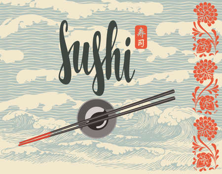Vector banner, menu or label with the inscription Sushi, chopsticks on a bowl with soy sauce and floral pattern on the background of hand-drawn sea waves. Japanese cuisine. Hieroglyph sushi