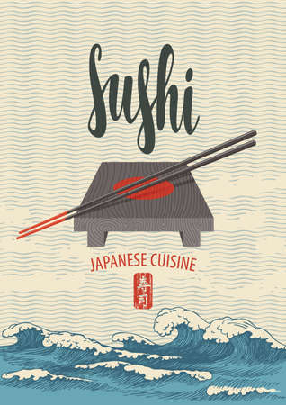 Vector banner, menu or label with the inscription Sushi, wooden tray and chopsticks on the background of hand-drawn sea waves. Japanese cuisine. Hieroglyph sushi