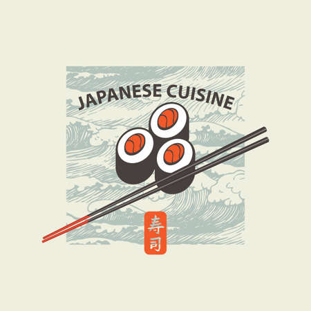 Banner, menu or label with the inscription, sushi and chopsticks on the background of hand-drawn sea waves. Vector illustration in retro style with hieroglyph Sushi. Traditional Japanese cuisine