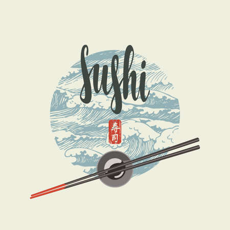 Banner, menu or label with the inscription Sushi and chopsticks on a bowl with soy sauce on the background of hand-drawn sea waves. Vector illustration with hieroglyph Sushi. Japanese cuisine