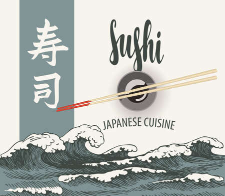 Sushi menu, banner or label with the inscription and chopsticks on a bowl with soy sauce on the background of hand-drawn sea waves. Vector illustration with hieroglyph Sushi. Japanese cuisine