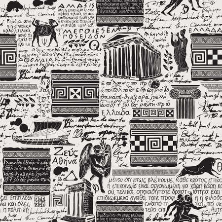 Seamless pattern on the theme of Ancient Greece. Creative vector background with sketches and illegible scribbles imitating Greek text in retro style. Suitable for wallpaper, wrapping paper or fabric